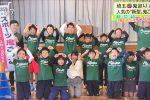 NHK総合テレビ「首都圏ネットワーク」でふじみ野市スポーツ鬼ごっこ連盟の活動が紹介