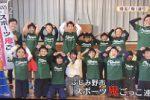 NHK総合テレビ「ひるまえほっと」でふじみ野市スポーツ鬼ごっこ連盟の活動が放送!