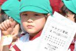 自己ベスト1km4分30秒でゴール!次男緊張の幼稚園マラソン大会